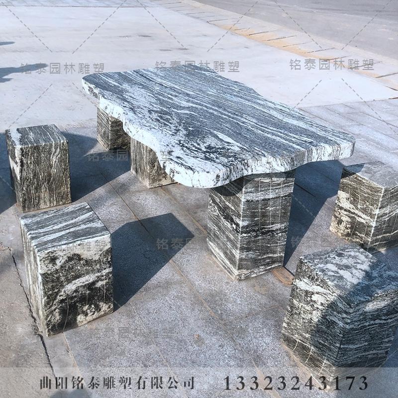 雪浪石石雕异形石桌石墩花边长形石桌子方形石墩摆件