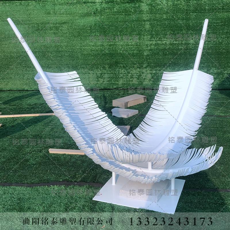 不锈钢白色羽毛雕塑园林广场摆放一对羽毛现货摆件